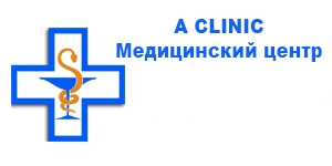 A clinic, Медицинский центр
